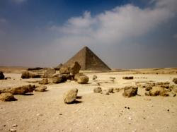 menkaura-pyramid.jpg