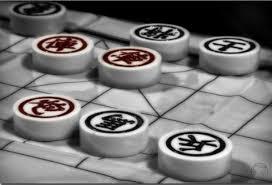 Permainan Catur Cina Tionghoa Xiangqi Permainan Bocah
