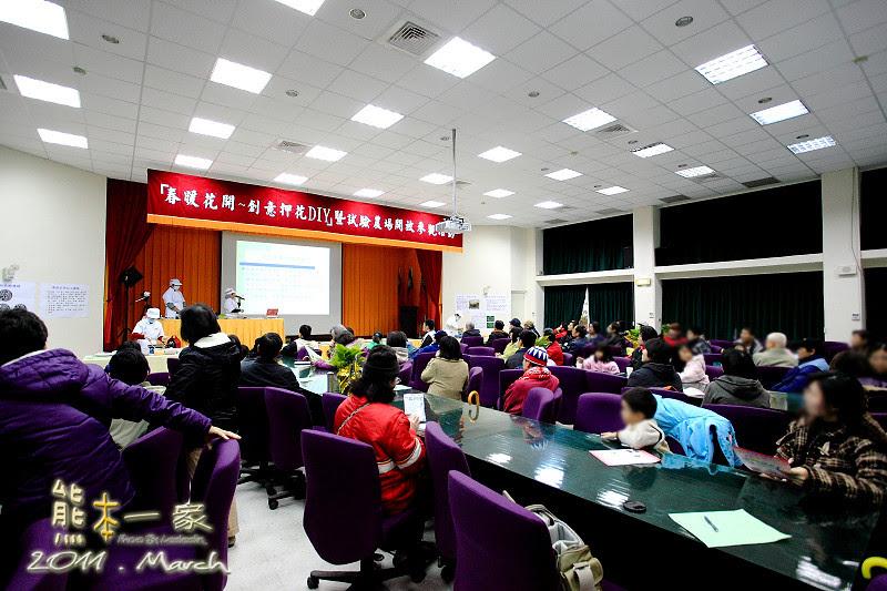 農業改良場台北分場|佳園路農改場|北大農改場|米漢堡、米餅DIY活動