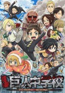 222 211x300 Novo anime de Shingeki no Kyojin