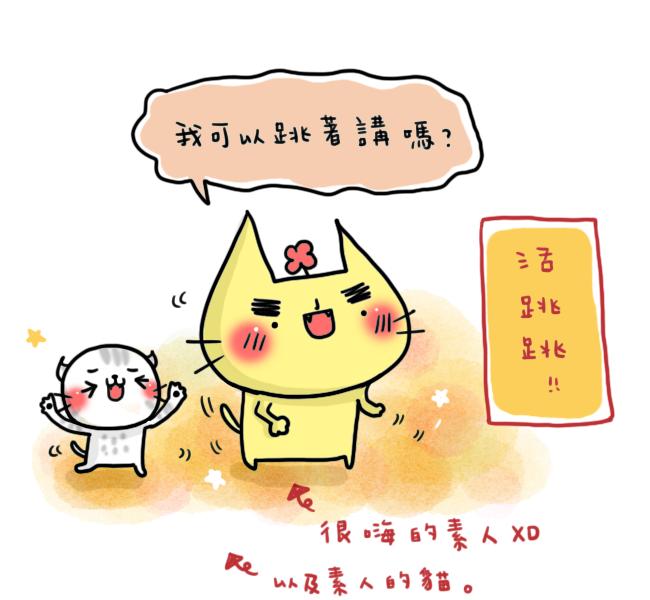 001拷貝