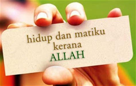 kata kata cinta indah islam gosip cerita