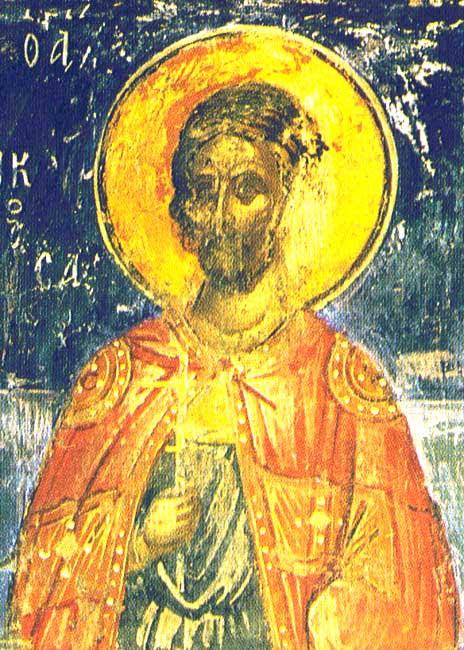 ST. SAMONAS of Edessa