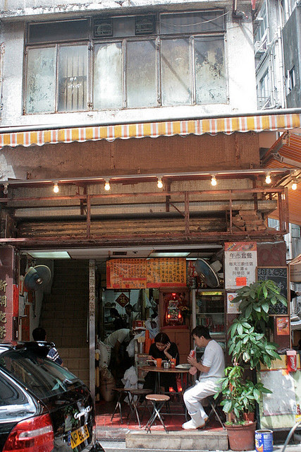 """Talk about a """"no signboard"""" eatery!"""