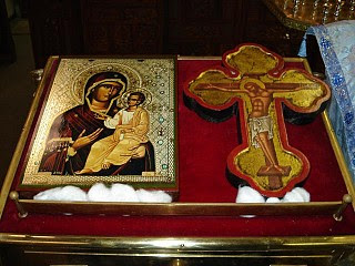 The Myrrh-Streaming Hawaiian-Iveron Icon and the Holy Cross