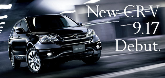 2010 Honda CR-V coming Sept. 17