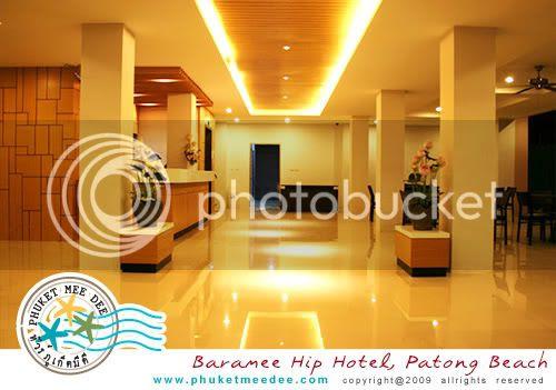 บารมี ฮิป โฮเทล (Baramee Hip Hotel)