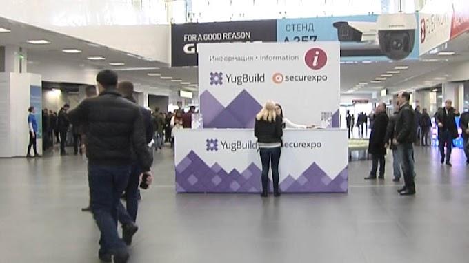 В Краснодаре 24 февраля стартует крупнейший в ЮФО строительный форум
