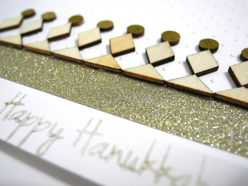 Happy Hanukkah (detail)