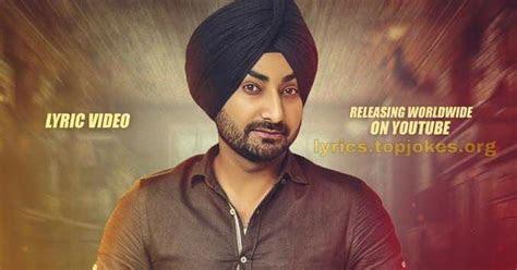 chat purani lyrics ranjit bawa lyrics song lyrics singer