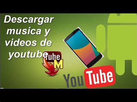 descargar musica de youtube ymate