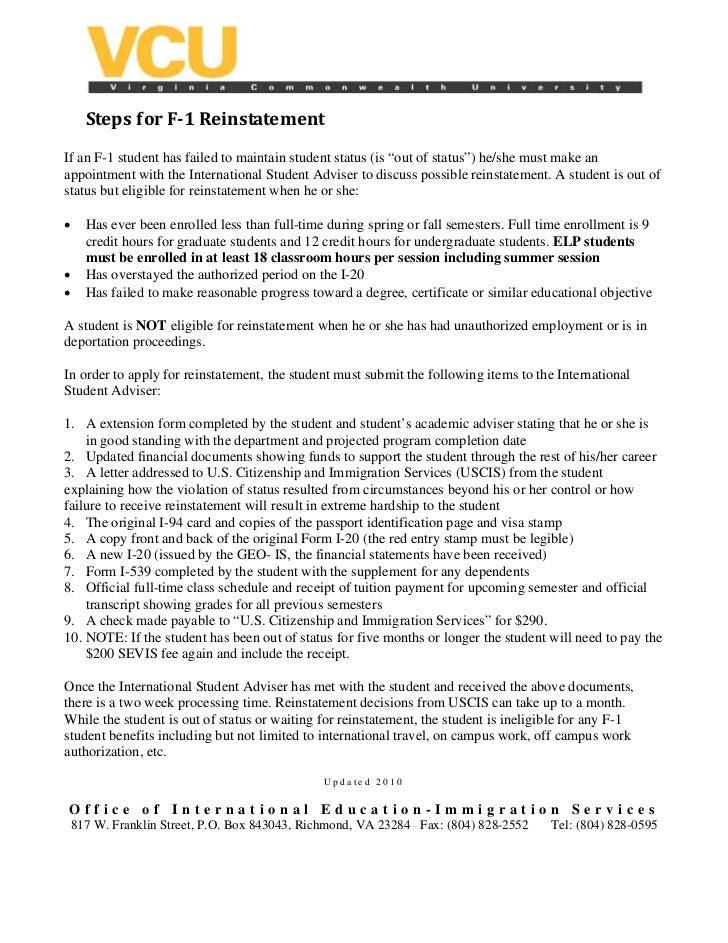 F-1 reinstatement