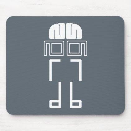 Nerd Puzzle Mousepad