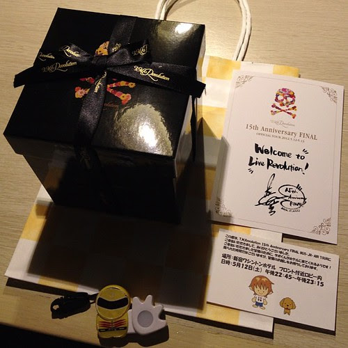 T.M.R.オフィシャル宿泊ツアーに参加したら、こんなお土産が!