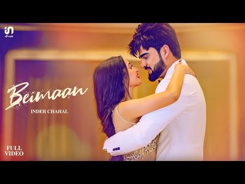 Beimaan - Inder Chahal   Translate Latest Punjabi Song Lyrics