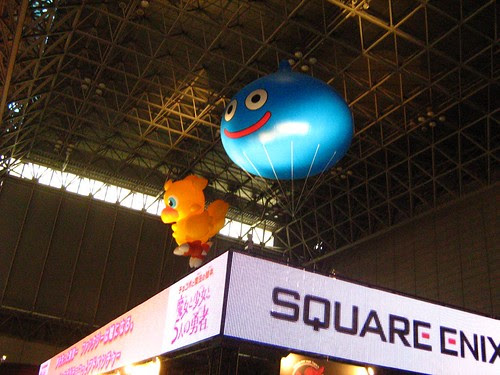 Dragon Quest Slime and chocobo