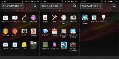 device-2013-05-11-135138.jpg