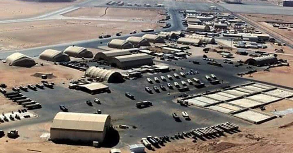 Rmeilan-airfield