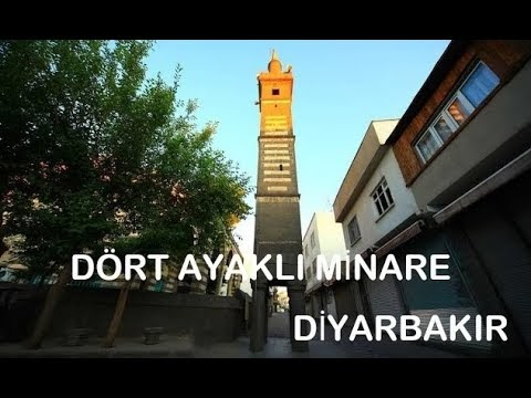 Dört Ayaklı Minare / Diyarbakır Şeyh Mutahhar Camii / 4 Ayaklı Minare