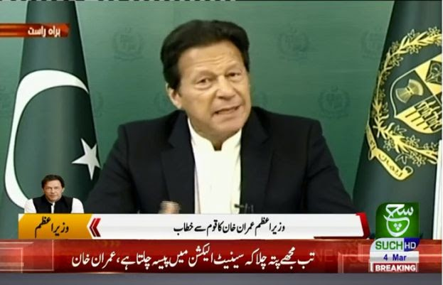 ECP protected those who made money by holding Senate elections through secret ballot: PM Imran | Latest-News | Daily Pakistan
