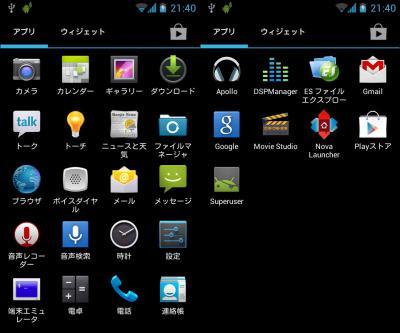 device-2013-01-22-214009.jpg