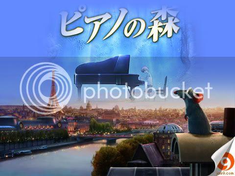Piano no mori & Ratatouille