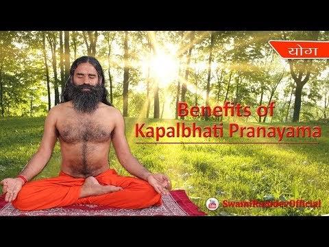 Kapalabhati Pranayam | Beauty and Personal Grooming