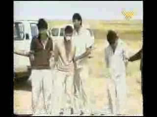 Saddam_torture_video