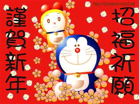 wallpaper doraemon giant suneo nobita sizuka
