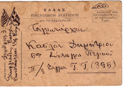 ΑΡΧΕΙΟ Δ.Γ.ΚΑΣΛΑ