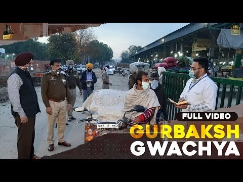 DOWNLOAD GWACHEYA GURBAKASH (FULL SONG) Sidhu Moose Wala ft R Nait | Preet Hundal