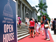 National Art Gallery Open House