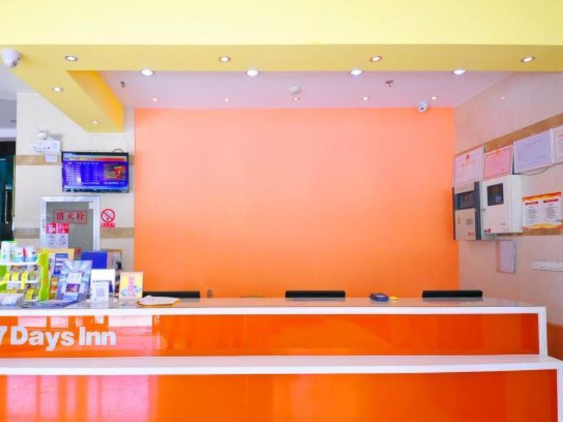 7 Days Inn Bengbu Railway Station Branch Reviews