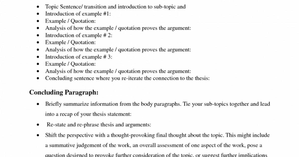 Comment commencer une dissertation de franais