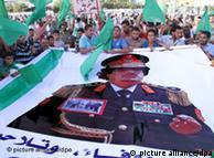 Εκδηλώσεις συμπαράστασης του Γκαντάφι από το παρελθόν