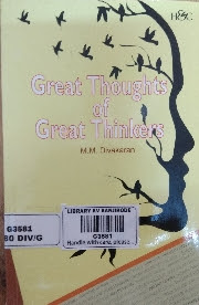 GREAT THOUGHTS OF GREAT THINKERS