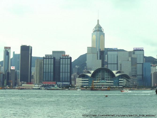 Hong Kong  0269 (669x501, 154Kb)