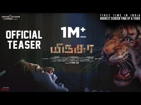 Mirugaa Tamil Teaser