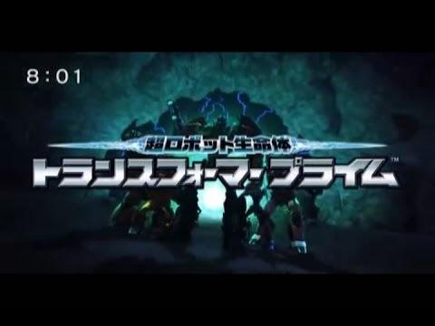 Transformrs Prime Character Promo