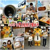 【桃園•桃園國際機場】體驗不一樣的台灣虎航實況解密 - 2020台灣虎航航空體驗營(WHOSMiNG虎罩包)