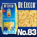 No.83 ニョッケッティ サルディ 500g ディチェコ (DE CECCO) s