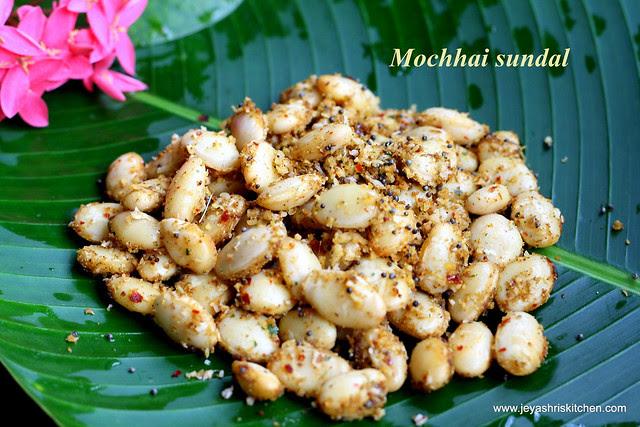 Mochai- sundal