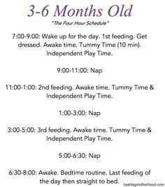 Check out this sample of a daily routine for a 6-9 month old child ...