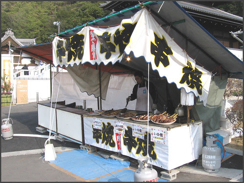03 foodstall barbeque