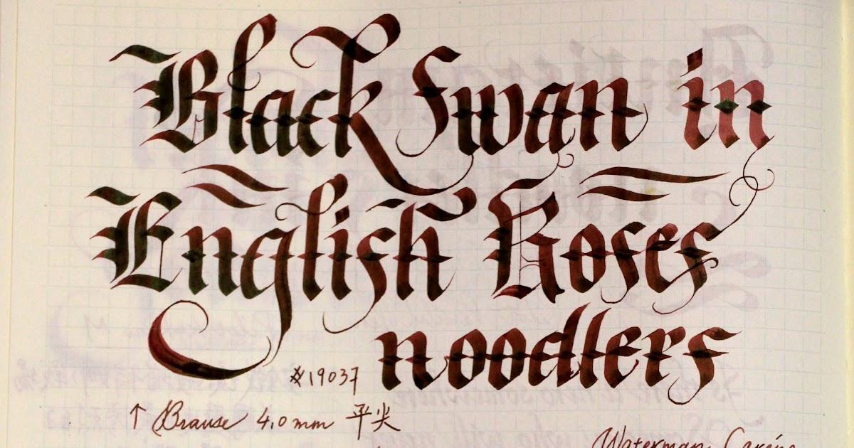 M Swan Learner English 釀古: Noodler's Ink ...