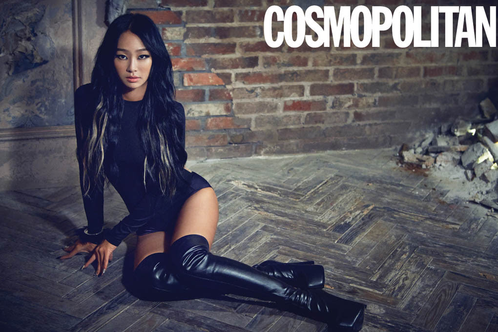 Sistar Hyo Rin - Cosmopolitan Magazine July Issue '15