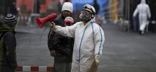 Japan radiation fears