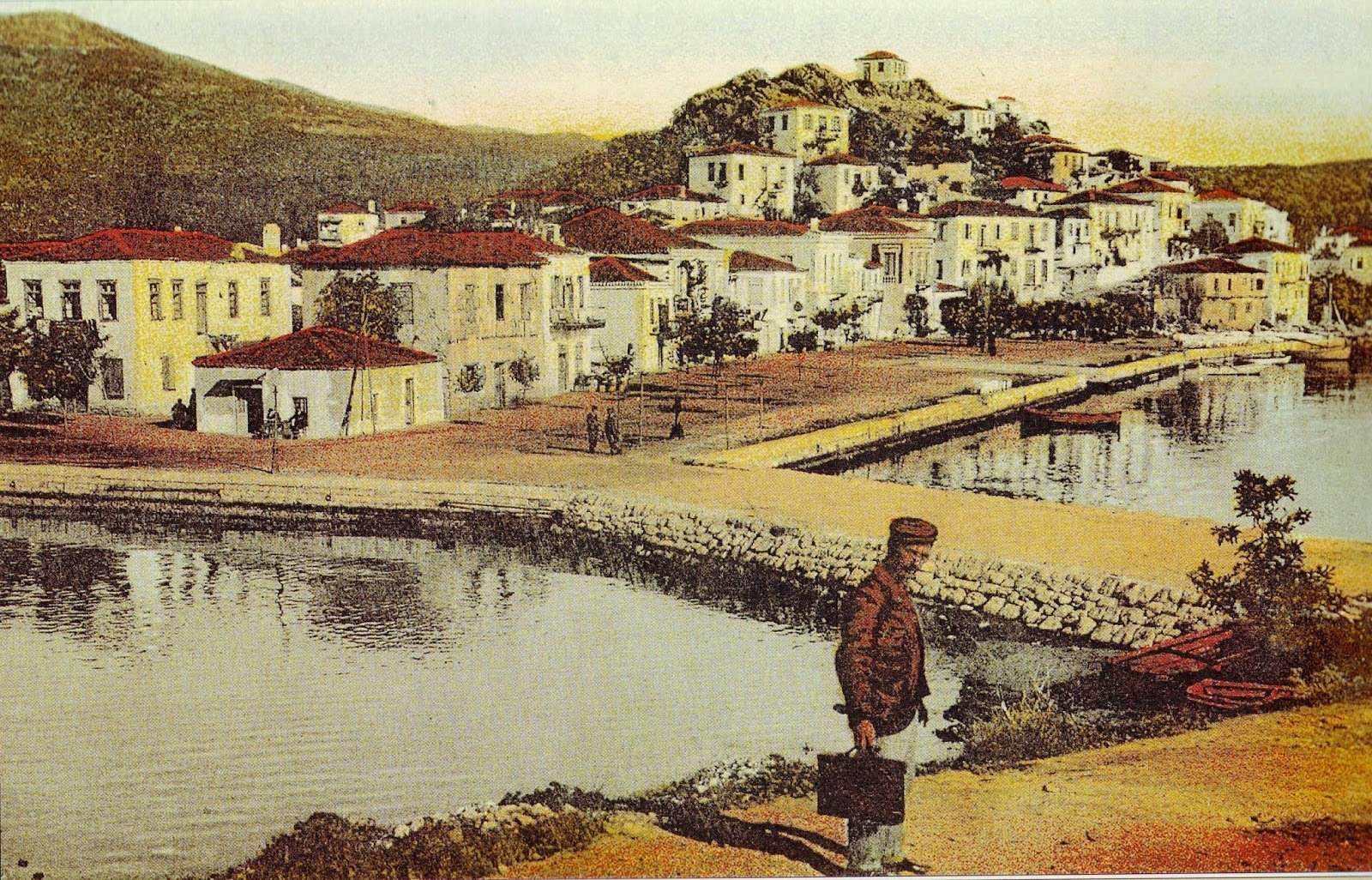Το λιμάνι της Σκιάθου. Ταχυδρομική κάρτα - επιχρωματισμένη φωτογραφία του Στέφανου Στουρνάρα, εποχής 1910-1920.