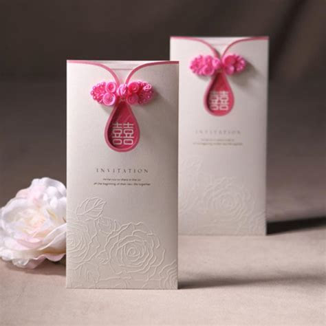Pink Chinese Knot Free Personalized & Customized Printing