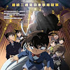 Detective Conan Movie Poster